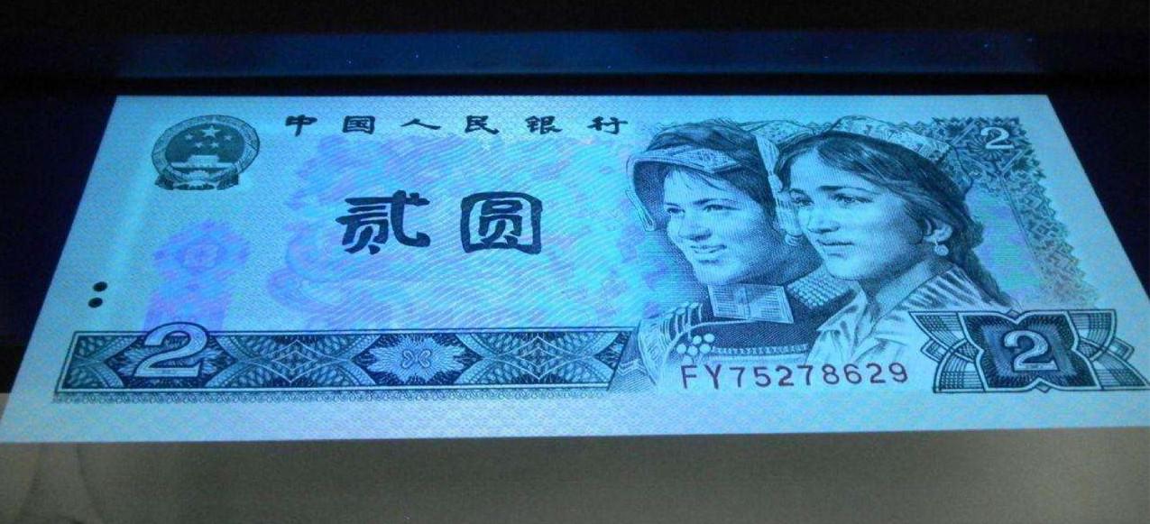 钱币快讯:第四套人民币2元绿幽灵上涨迅速